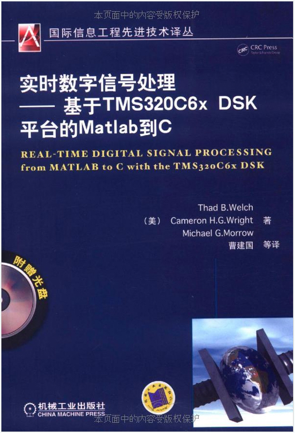 1st edition cover--Chinese